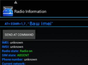 Radio information