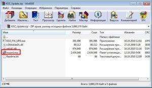 Запуск файла msxml.msi