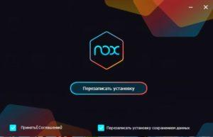 Обновление Nox App Player