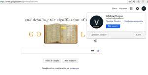 Нажать на кнопку с логотипом первой буквы гугловской почты