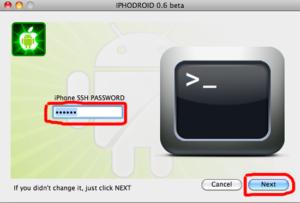 SSH-пароль