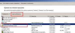Удаление программ в разделе «Программы и компоненты»