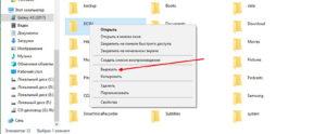 "Перенос файлов на СД-карту в ""Андроиде"" 5"
